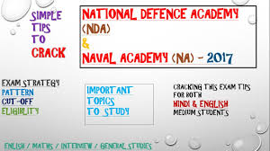 best tips to crack nda na written exam and all related info best tips to crack nda na written exam and all related info