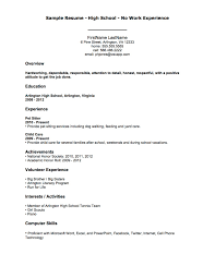 resume sample no work experience for high school computer resume sample no work experience for high school computer skills