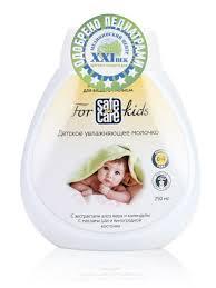 Детское увлажняющее <b>молочко Safe and</b> Care for Kids 250 мл ...
