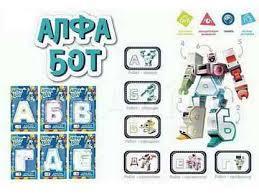 <b>робот</b> трансформер - Купить недорого игрушки и товары для ...