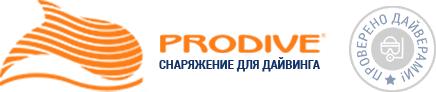 Аксессуары к фонарям для дайвинга купить в Москве, Цены