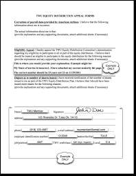 example appeal letter and form for twu equity distribution example appeal