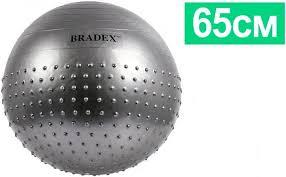 Купить <b>Фитбол Bradex SF</b> 0356 ф.:круглый d=65см серый в ...