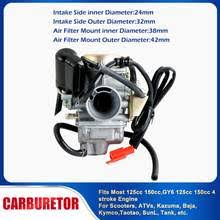 1pc 34mm new carburetor power jet carb high quality part suitable for 34mm koso pwk oko motorcycle dirt bike atv scooter