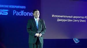 Mobile-review.com Первый взгляд на Asus Padfone 2