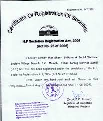 shanti shiksha and social welfare society in karsog himachal shanti shiksha and social welfare society in karsog himachal pradesh address contact details