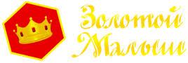 <b>Конверты на выписку</b> - «<b>Золотой</b> Малыш»