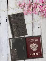 <b>Обложка для паспорта KIN</b> 9698223 в интернет-магазине ...