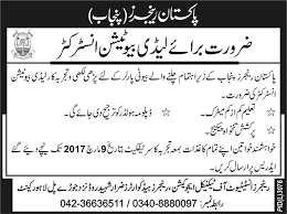 official advertisement for pakistan rangers of punjab jobs 2017 for beautician instructor beautician jobs