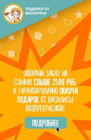 Выбрать чехлы и аксессуары для Acer на RosCase.ru