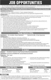 jobs in pearl real estate holdings pvt pk get job updates in your email directly