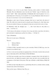 musharaka and its types islamicbanker com embed