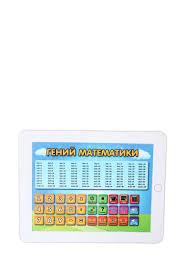 <b>детский планшет без дисплея</b> k1570 s s toys   novaya-rossia ...