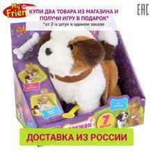 <b>Мишки</b>, купить по цене от 164 руб в интернет-магазине TMALL