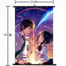 Art Posters Japan Anime Your Name <b>Kimi no Na wa</b> Poster Group ...