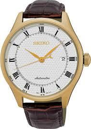<b>часы</b> наручные <b>Seiko SRP770K1</b>