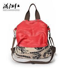 MANJIANGHONG Chinese Totem Backpack Bag Canvas Bag for ...