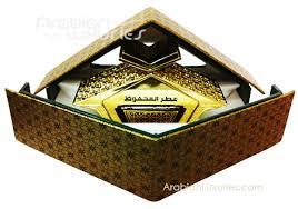 <b>Attar</b> | <b>Atar</b> | Arabian Luxuries
