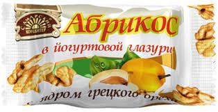 <b>Абрикос в йогуртовой</b> глазури с грецким орехом 3 кг - вес.