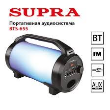 Портативная аудиосистема <b>SUPRA BTS</b>-<b>655</b>