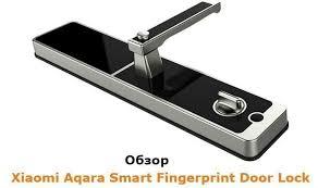 Дверной <b>замок Xiaomi</b> Aqara <b>Smart Fingerprint</b> Door Lock ...