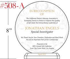 sample officer recognition plaque wording sample by crystal central sample officer recognition plaque