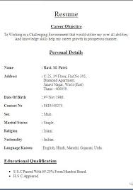 Accounts payable resume  sample  job description  salary  example