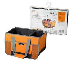 <b>Органайзер Airline AO-MT-07 Orange</b>, цена 79 руб., купить в ...
