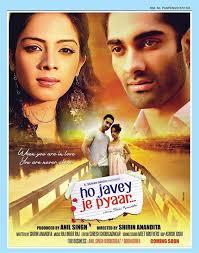 Watch Ho Javey Je Pyaar (2014) (Panjabi)   full movie online free