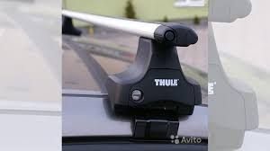 <b>Установочный комплект для багажника</b> Thule купить в ...