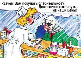 Кабмин назначил замминистра здравоохранения Илыка - Цензор.НЕТ 4542