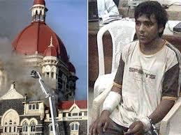 அஜ்மல் கசாப் அனுப்பிய கருணை மனுவை உள் துறை அமைச்சகம் நிராகரித்தது