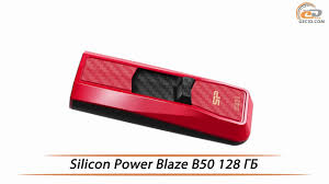<b>Silicon Power Blaze</b> B50 - обзор флешки на 128 ГБ - YouTube