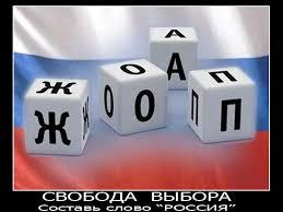 Путин приказал создать госсегмент интернета - Российская ассоциация электрокоммуникаций пока не понимает, чего он хочет - Цензор.НЕТ 9357