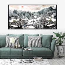 Buy <b>big chinese painting</b> and get free shipping on AliExpress