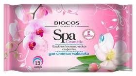 Купить <b>салфетки влажные BioCos</b> в интернет магазине Beloris.ru