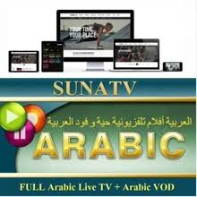 Buy <b>iptv morocco</b> and get free shipping on AliExpress