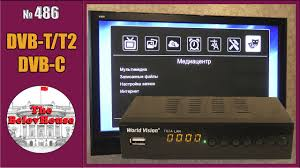 <b>World Vision T62A</b> LAN - обзор ресивера цифрового телевидения ...