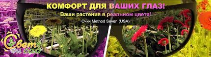 <b>Мешок</b>-Горшок <b>садовые</b> контейнеры из геотекстиля