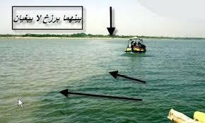 Image result for عکس در باره قرآن