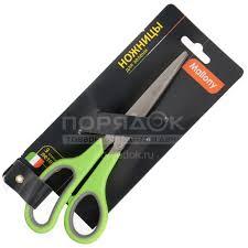 <b>Ножницы кухонные для</b> зелени Mallony KS-03 920101, 190 мм в ...