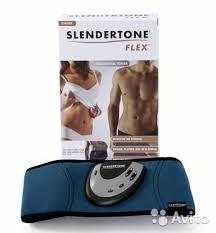 <b>Электродные накладки к</b> Slendertone Flex, комплект купить в ...
