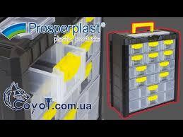 Something is. Ящик для <b>хранения Prosperplast</b> BOXE RATO PLUS ...