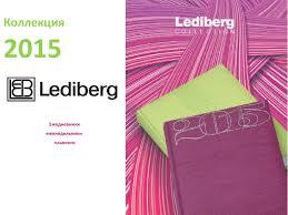 Lediberg 2015 by Business Card - issuu