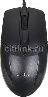 <b>Мышь</b> OKLICK 145M, <b>оптическая</b>, <b>проводная</b>, USB, черный