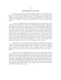 most influential people in my life essay buy it now images 1233 tw