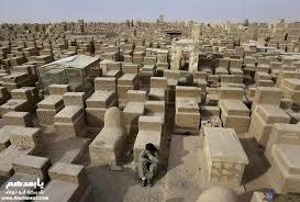 صورة تفسير رؤية المقابر في المنام