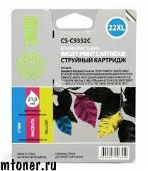 Принтеры HP DeskJet D2360 в Москве. Поиск низкой цены ...