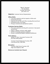 job resume samples for customer service sample document resume job resume samples for customer service insurance customer service representative job description customer service resume examples