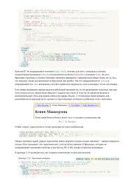HTML by Vdpu - issuu